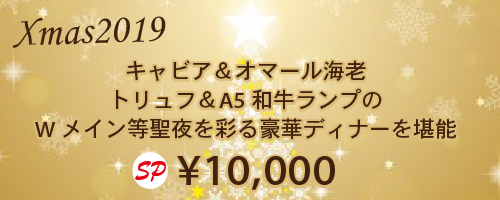 Xmas_10000_banner