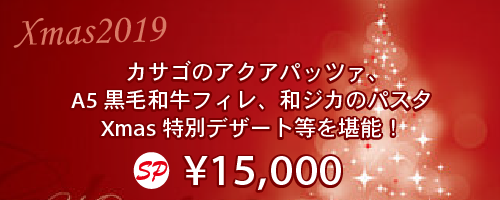 Xmas_15000_banner