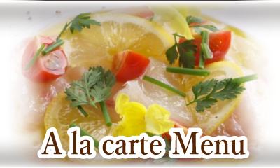 top_menu_alacarte