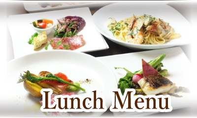top_menu_lunch